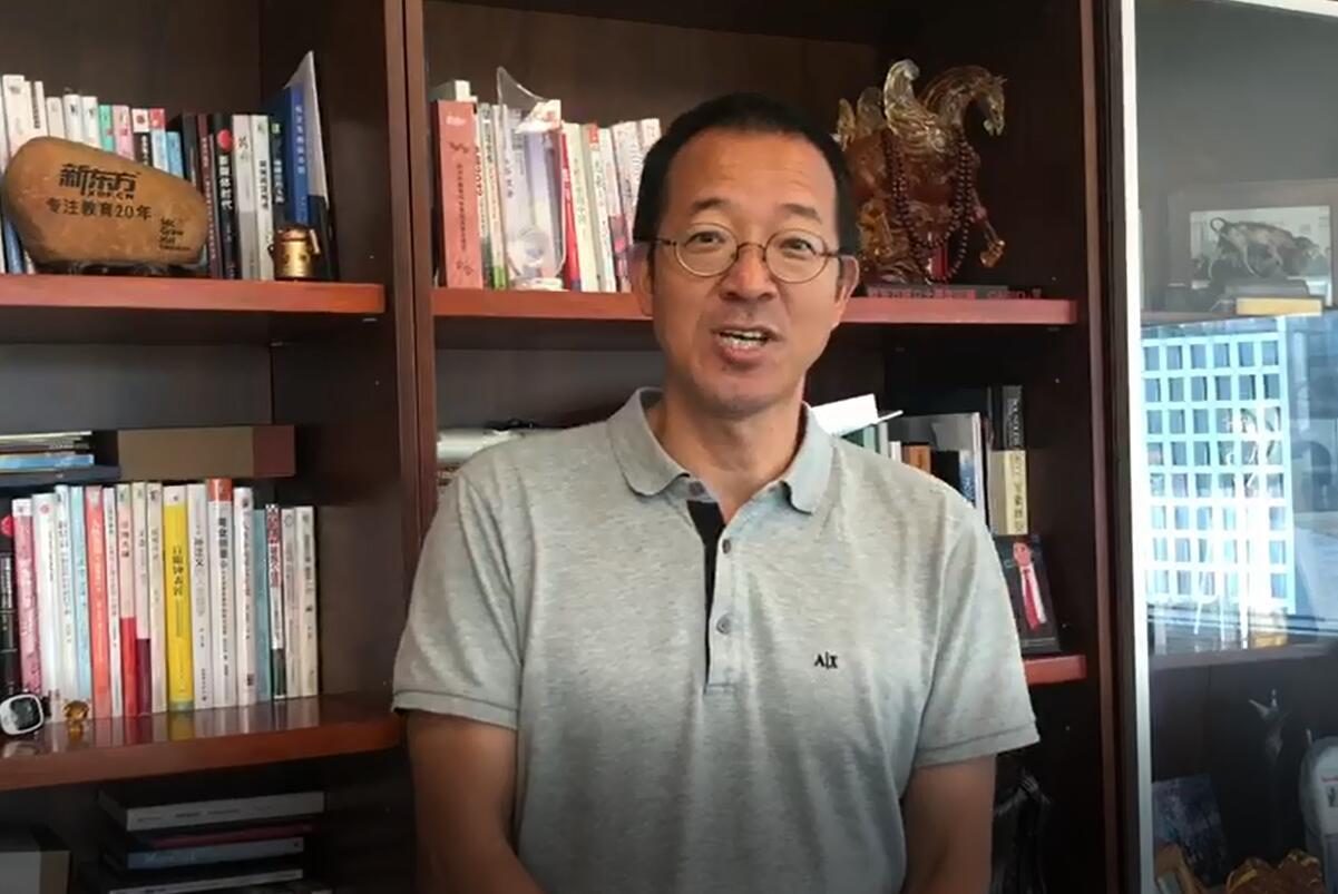 新东方校长俞敏洪先生祝福钟声2018年大班毕业典礼圆满举行