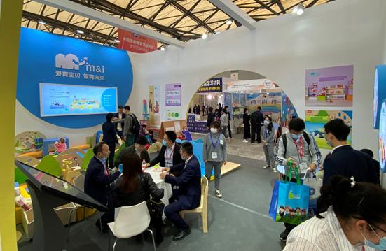 CPE中国幼教展   钟声教育集团旗下托育品牌亮相展会